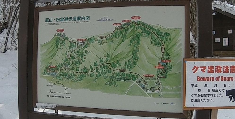 原山 松倉山の案内地図