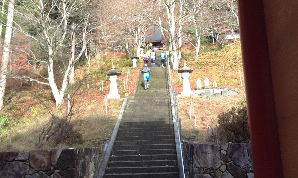 極楽門の石階段