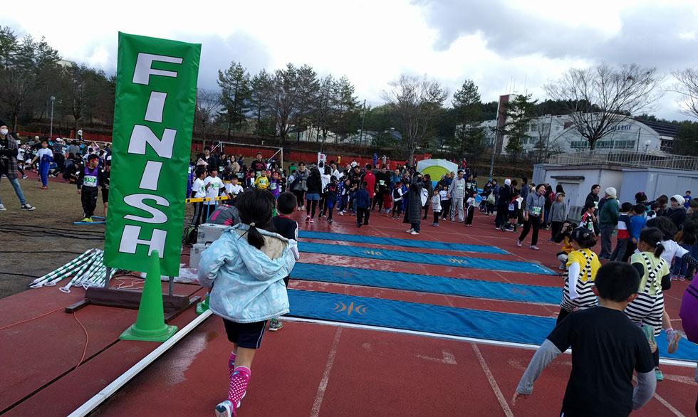 親子マラソンのゴール